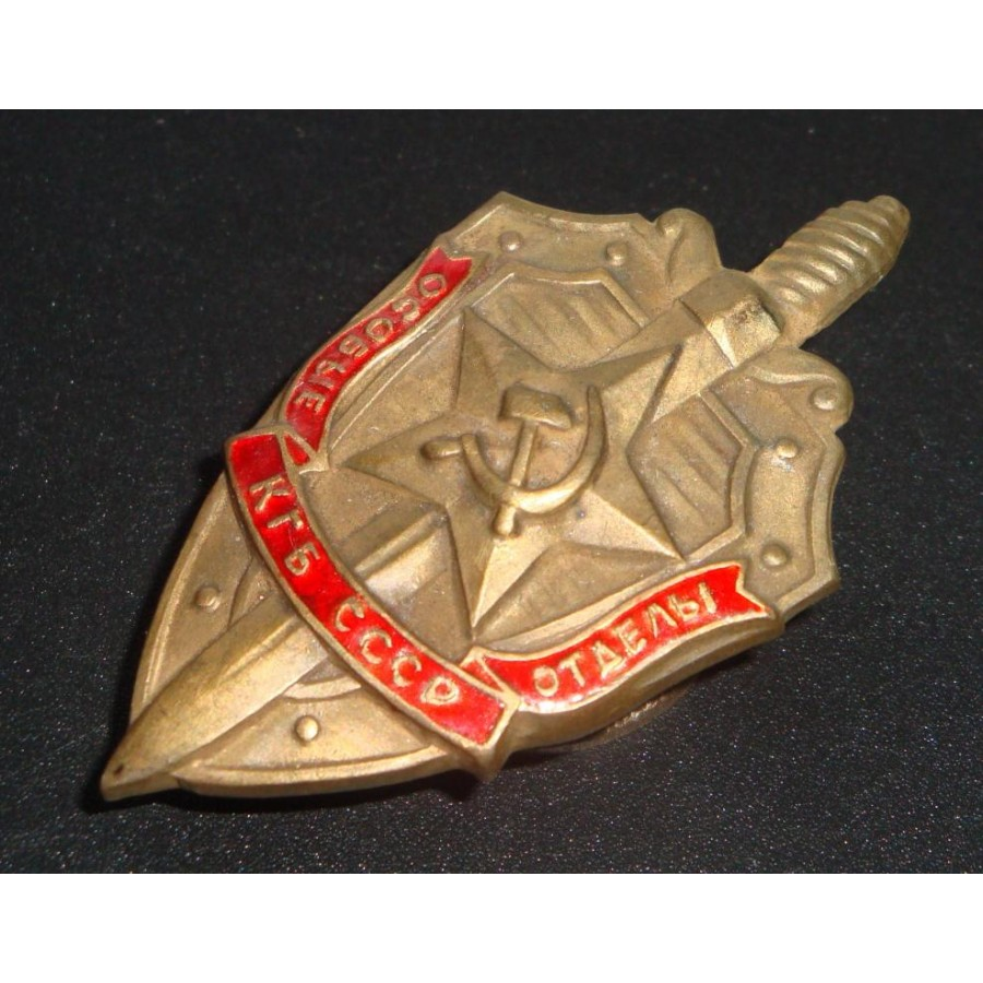 Soviet Order military Award Badge Special departments of the KGB