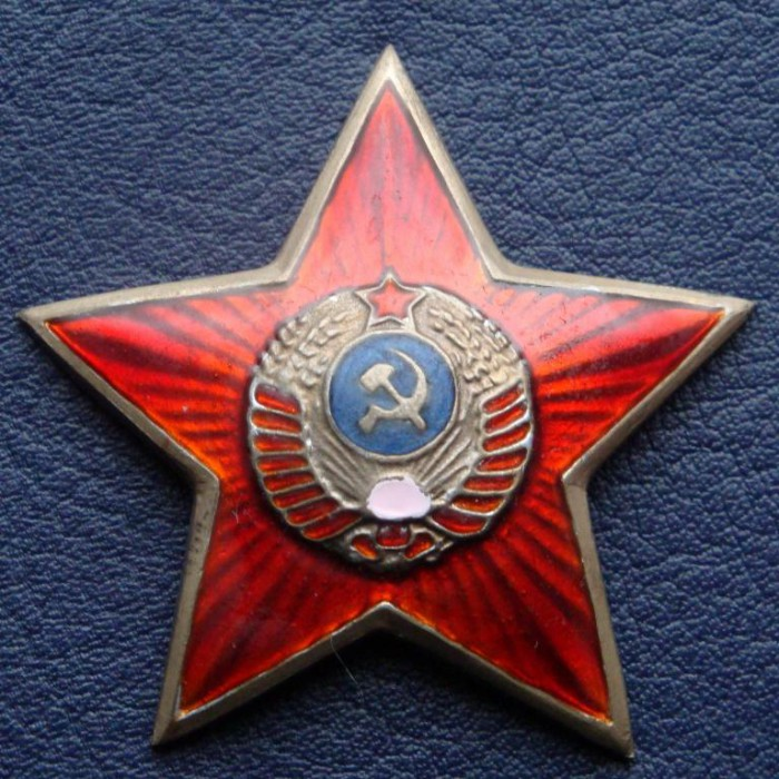 Soviet Star on a police cap 1940-1950