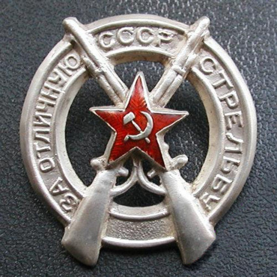 Soviet military badge For outstanding shooting USSR