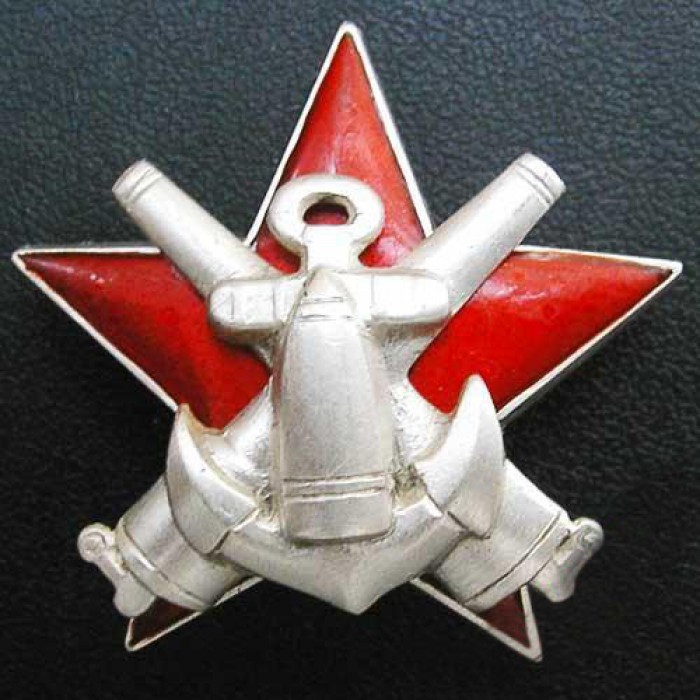 Soviet military badge For excellent marine shooting