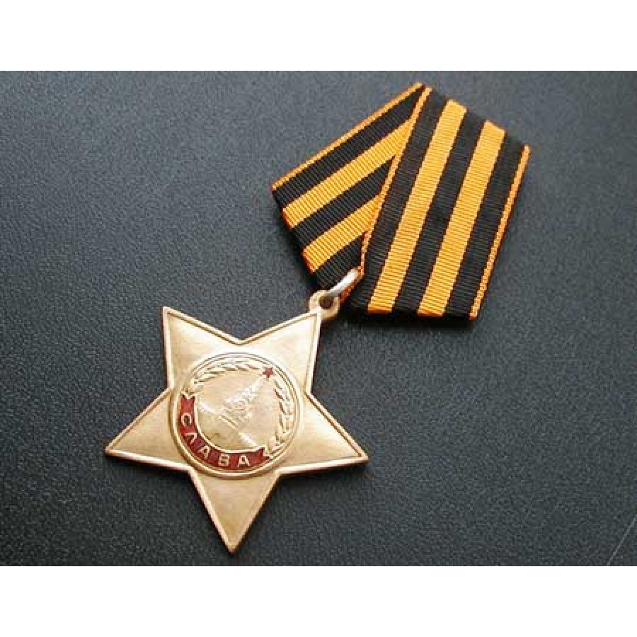 Soviet Military Order of Glory I degree of the USSR 1943-1991