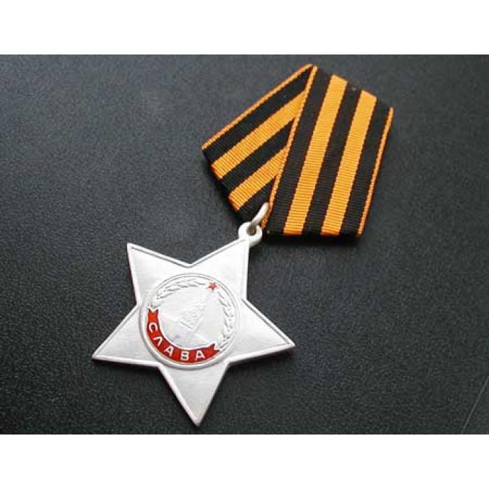 Soviet Military Order of Glory IlI degree of the USSR 1943-1991