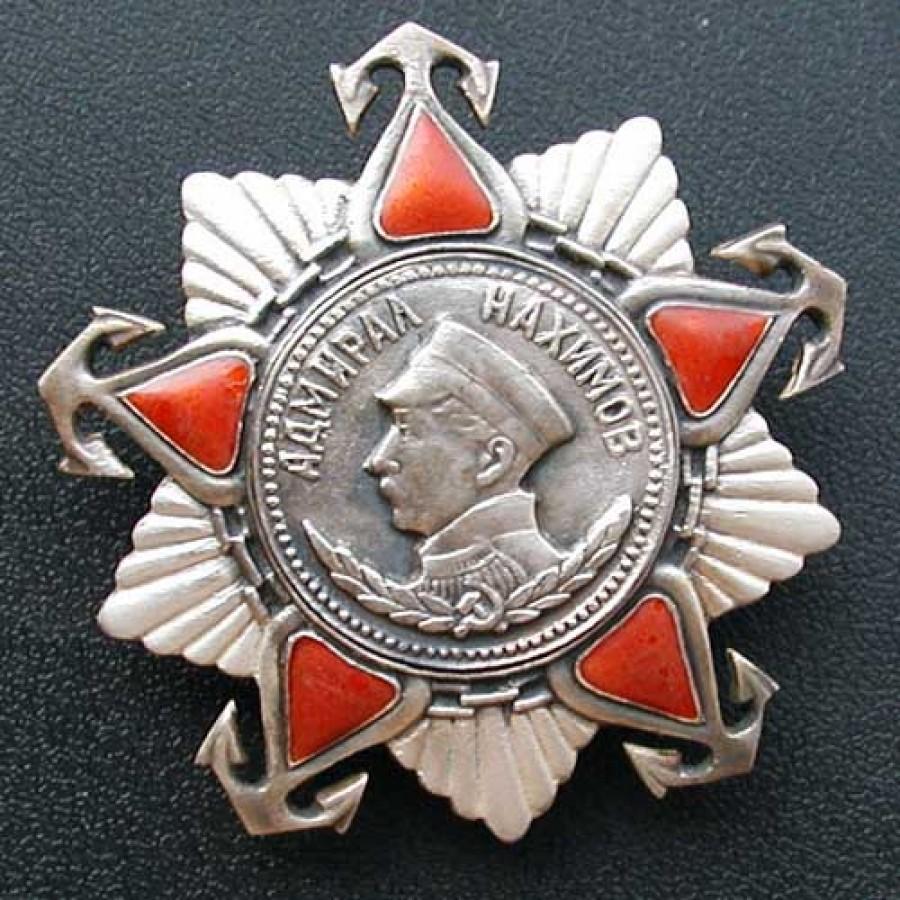 Soviet Military Order of Nakhimov ll degree USSR