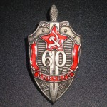 Soviet military Badge 60 years Cheka-KGB