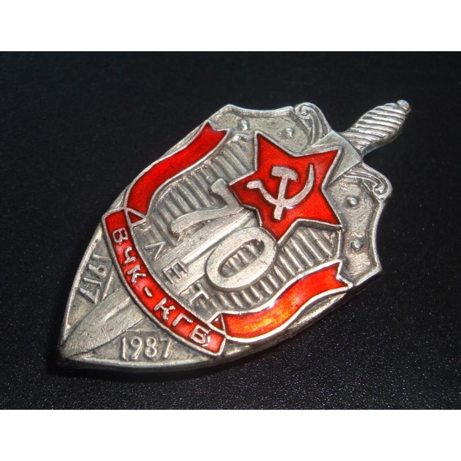 Soviet military Badge 70 years Cheka-KGB
