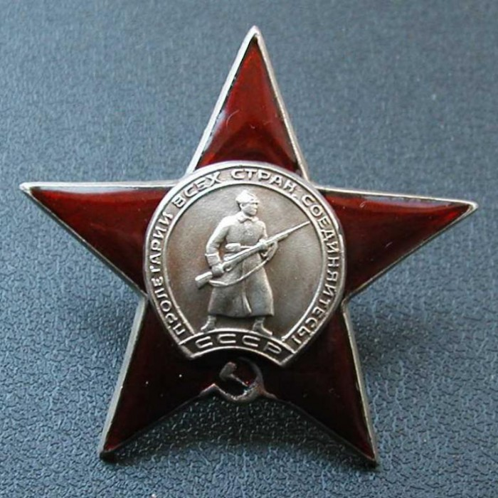 Soviet military Order of RED STAR