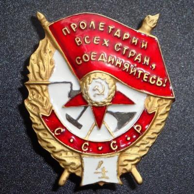 Soviet military order Combat Red Banner