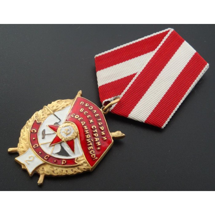 Soviet military Order Combat Red Banner suspension