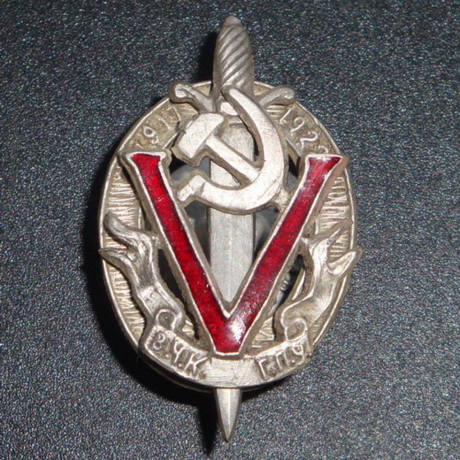 Soviet military Order of 5 years Cheka-GPU
