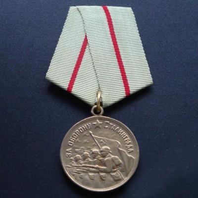 Soviet Award military Medal for the Defense of Stalingrad