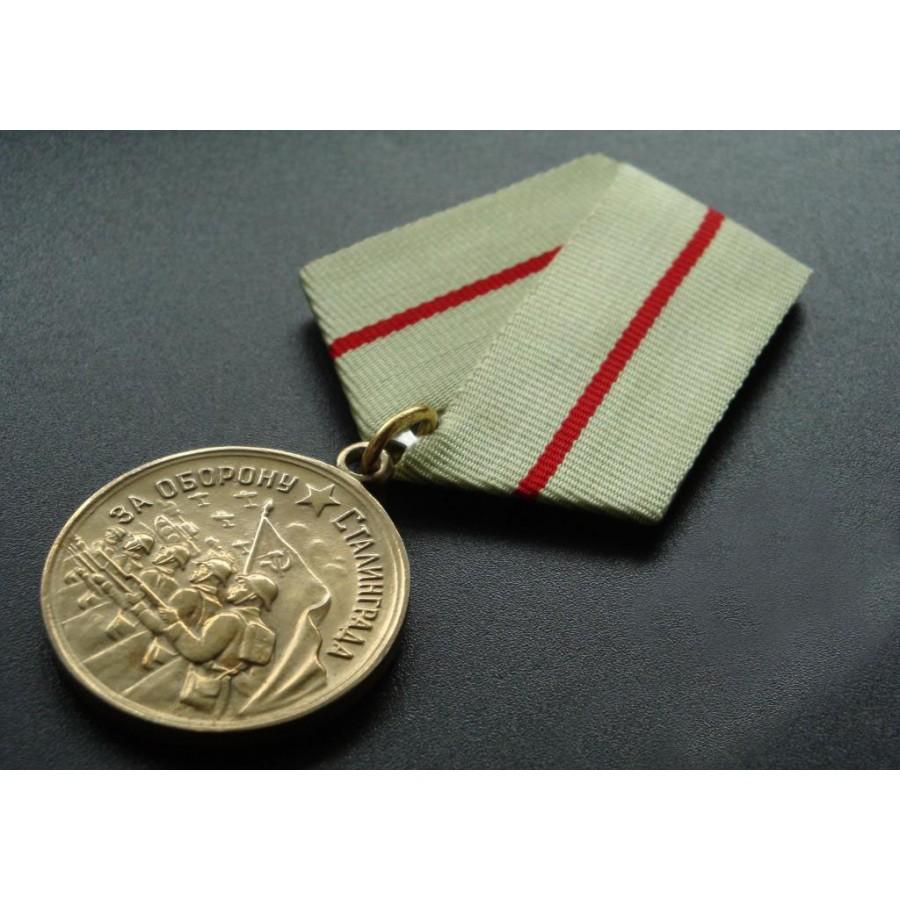 Soviet Award military Medal for the Defense of Stalingrad