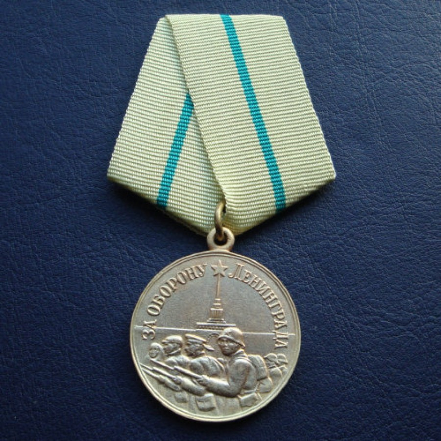 Soviet Award military medal For the defense of Leningrad