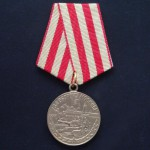 Soviet Award military Medal for the Defense of Moscow