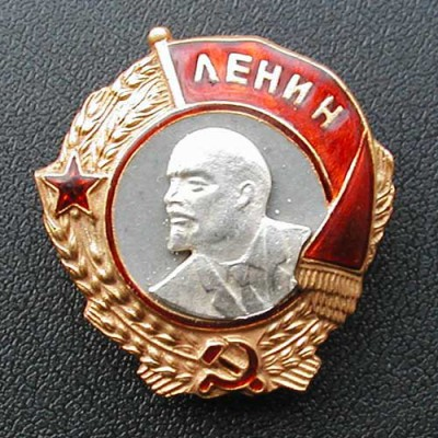 Soviet military Order of LENIN