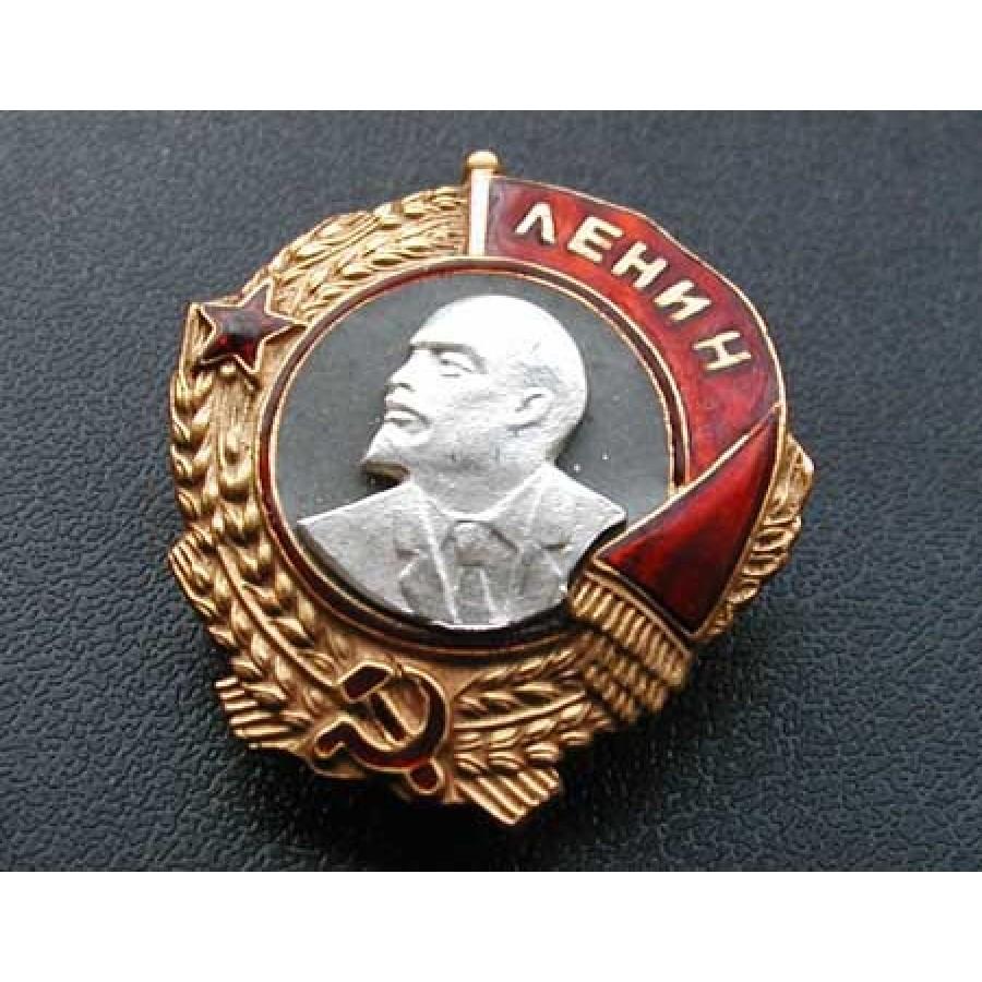 Soviet military Order of LENIN