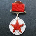 Soviet military medal XX years of the RKKA 1938-1943