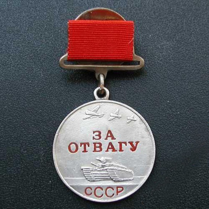 Soviet military Medal of Honor USSR 1938-1943
