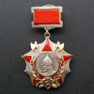 Soviet military Order of Nevsky suspension