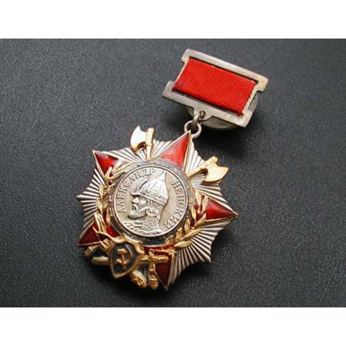 Soviet military Order of Nevsky suspension