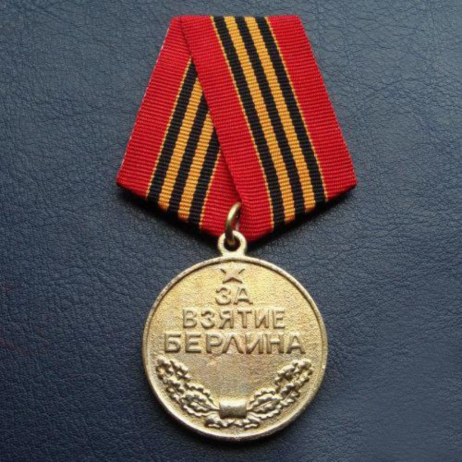 Soviet Award military Medal for the Capture of Berlin 1945