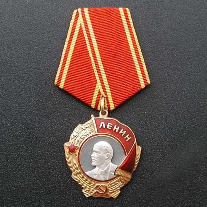 Soviet military Order of Lenin suspension USSR 1943-1991