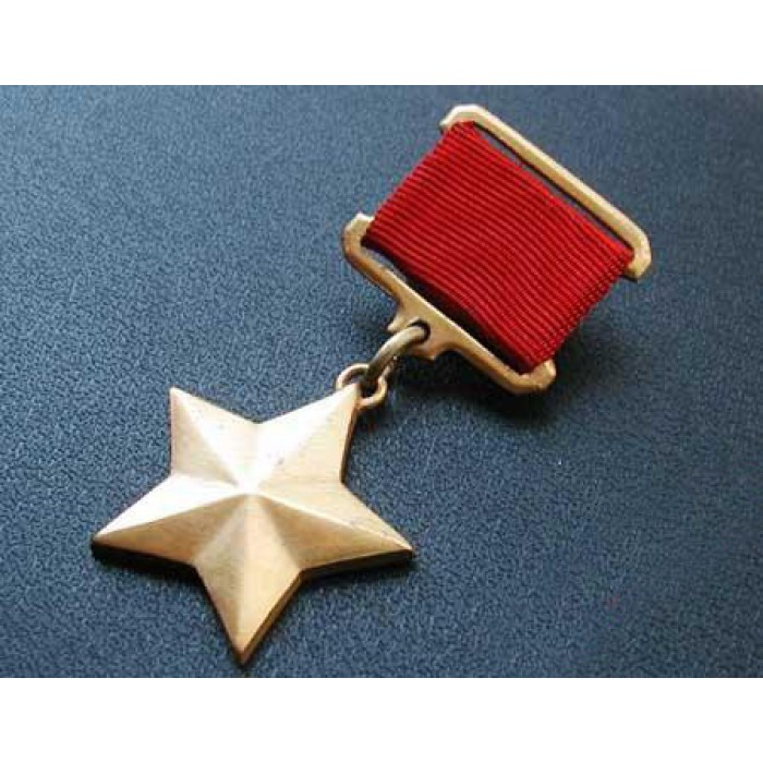 Soviet Order military Award Star Hero of the USSR