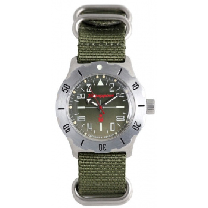 Russian SPECIAL FORCES watch VOSTOK 350645 (31 stone)