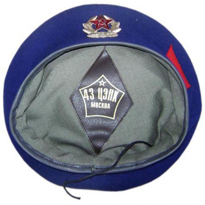 Soviet Russian KGB special units blue BERET summer hat