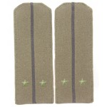 Soviet WWII / Red Army original shoulder boards officer of Artilery & Tank force