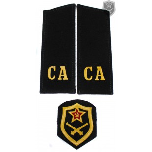 """Russian Military shoulder boards """"CA Soviet Army"""" with patch Artillery force"""