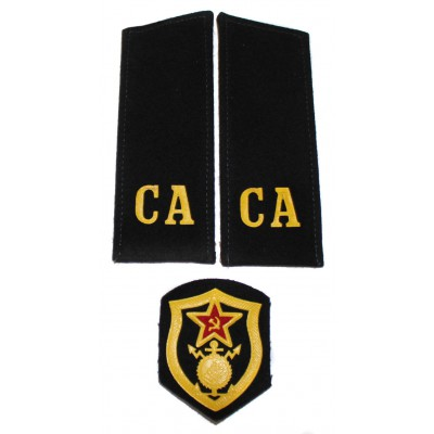 "Russian Military shoulder boards ""CA Soviet Army"" with patch construction battalion"