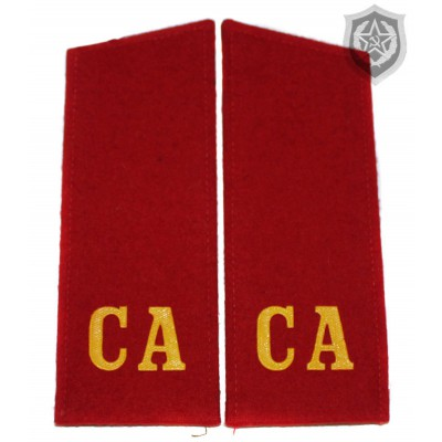 "Russian Military shoulder boards ""CA Soviet Army"" RED"