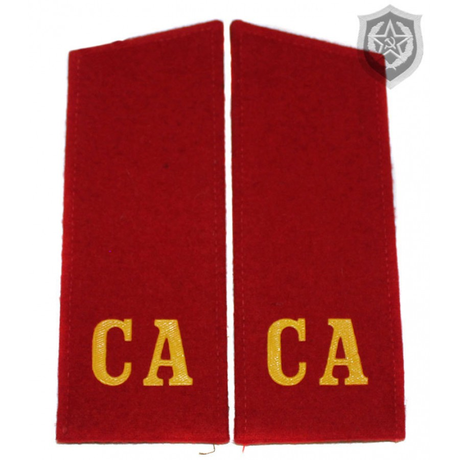 "Russian Military shoulder boards ""CA Soviet Army"" with patch"