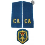 """Russian Military shoulder boards """"CA Soviet Army"""" with patch VDV force"""