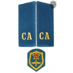 """Russian Military shoulder boards """"CA Soviet Army"""" with patch AVIATION force"""