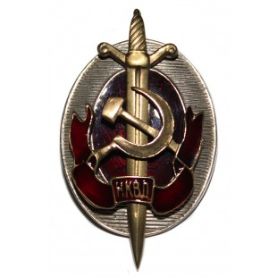 Soviet Order military Award Badge great NKVD bronze