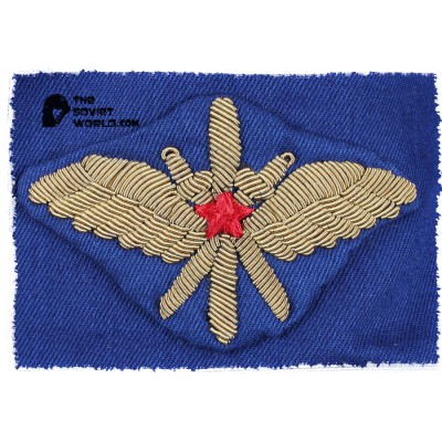 Soviet Red army Russian military handmade AVIATION patch