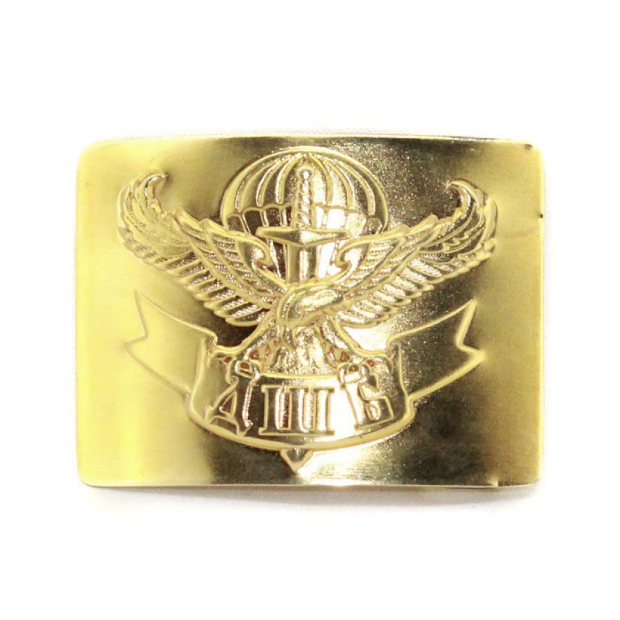 Soviet army Russian military Airborn Assault force 'ДШБ' buckle for belt
