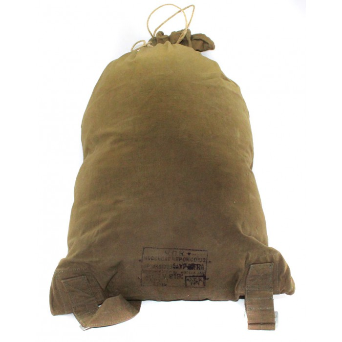 Soviet military Russian army Soldier BACKPACK SACK Carry bag M39