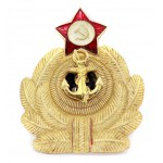USSR Naval military Officer's hat badge Cocarde