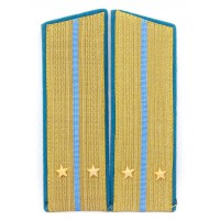 Aviation Shoulder Boards +$10.00