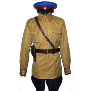 7579766360e Buy Russian & Soviet Uniforms - Russian Army Uniforms, Soviet ...