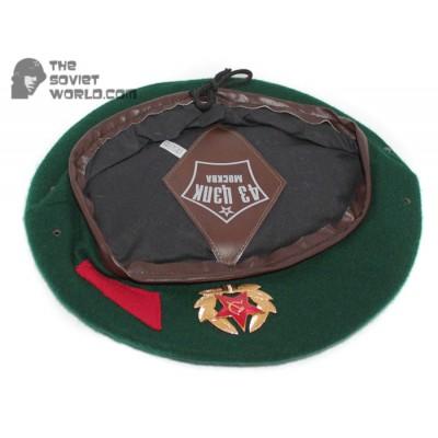 Russian Soviet Intelligence Green Beret summer military hat