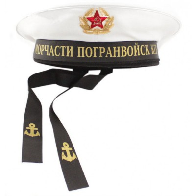 Soviet Russian Naval KGB Border Guards visorless white hat