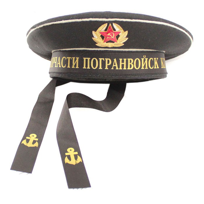 Russian Naval black KGB Border Guards USSR visorless Hat