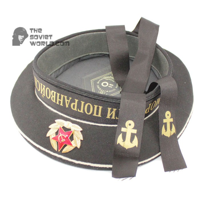 Russian Naval black KGB Border Guards USSR visorless Hat