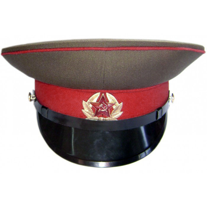 Soviet / Russian SERGEANT INFANTRY military uniform M69