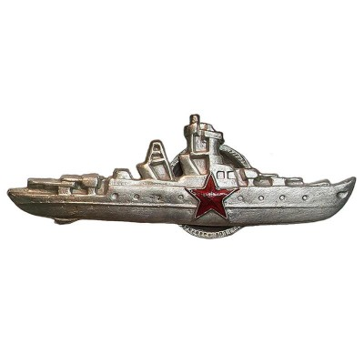 Soviet badge of ship commander with Red Star
