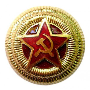 Soviet Red Army Marshalls & Generals HAT BADGE