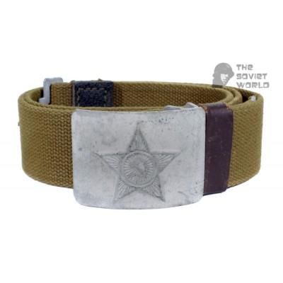 Soviet Military Soldier belt silver